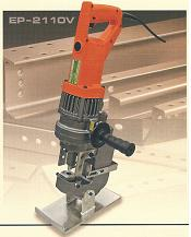 Click here for more about the EP-2110V portable hydraulic steel punch